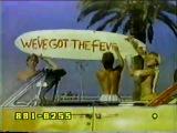 Брэд Питт в рекламе 'Pringles' (1989 год)