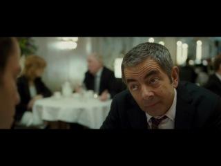 Агент Джонни Инглиш: Перезагрузка / Johnny English Reborn (2011) HD