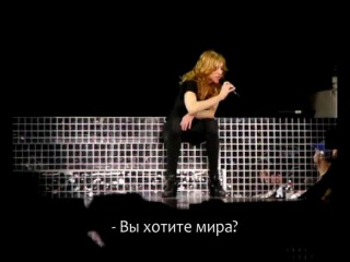 Give Peace a Chance (with Russian Subtitles) (Live In Moscow) (2006)